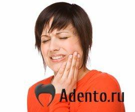 Открываю рот болит зуб