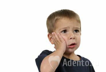 У двухлетнего ребенка болит зуб где лучше сдать анализы на аллергены ребенку