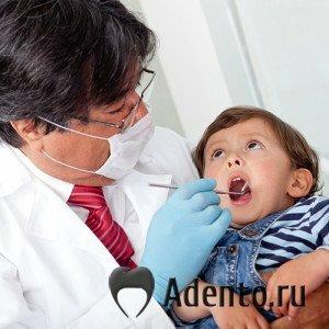 Вакансия 23 больница москва