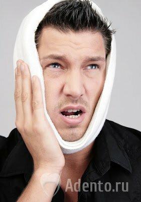 Острая зубная боль | Форум Averia ws