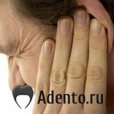 Болит ухо от зуба что делать 5