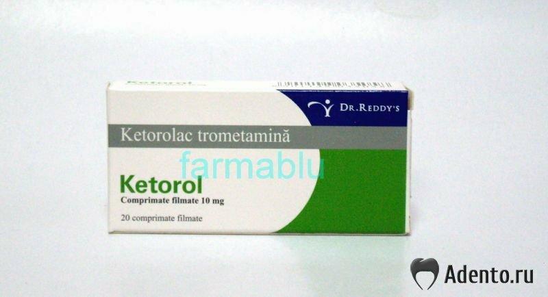 какие таблетки снижают холестерин в крови