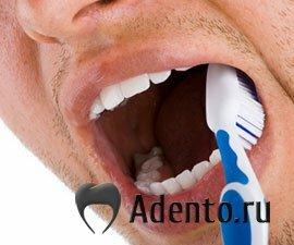 Бланк заявления на возврат подоходного налога на лечение зубов
